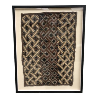 1970s Vintage African Kuba Cloth For Sale