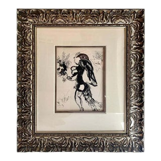 """""""The Offering"""" Framed Lithograph by Marc Chagall For Sale"""