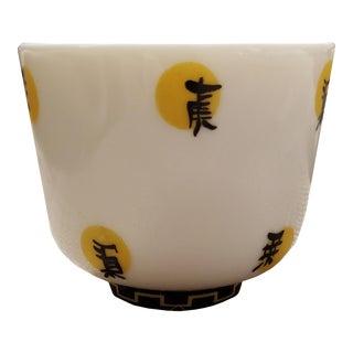 Vintage 1960s Asian Tea Cup Candle in Lemon Lavender For Sale