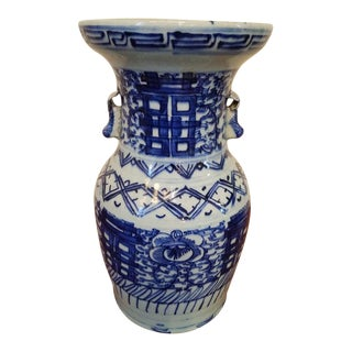 Antique Chinese Blue & White Vessel For Sale