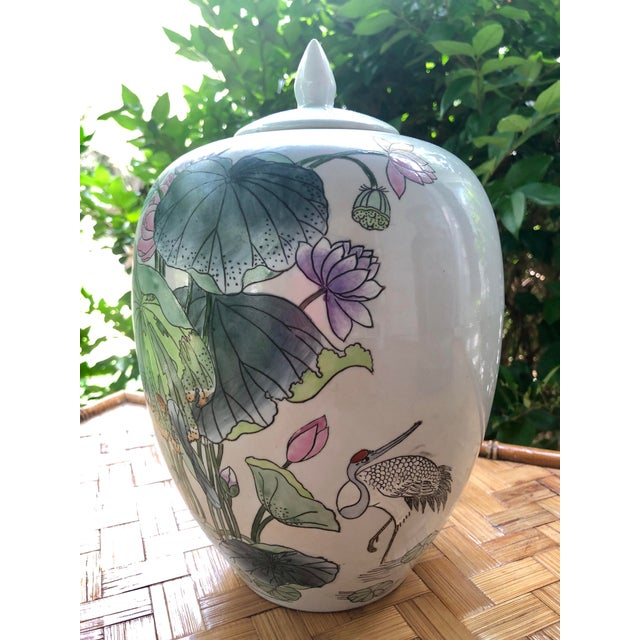 Ginger Jar With Water Lillies & Cranes For Sale - Image 11 of 13