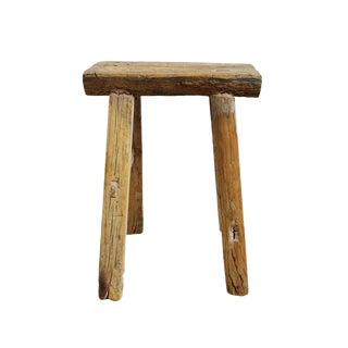 Old Elm Work Stool
