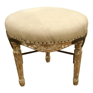 Lorraine Carved Wood Stool For Sale