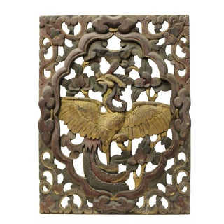Chinese Old Vintage Phoenix Flowers Wooden Panel Wall Art