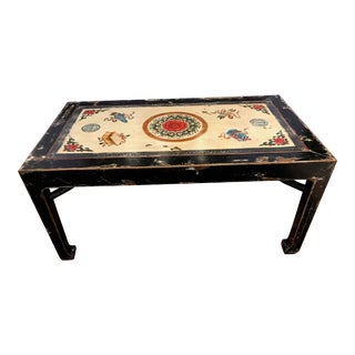 Antique Chinese Wooden Dining Table For Sale