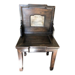 Mid 19th Century Carved Asian Hardwood Chair For Sale