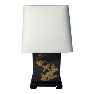 Asian Motif Brass & Metal Table Lamp