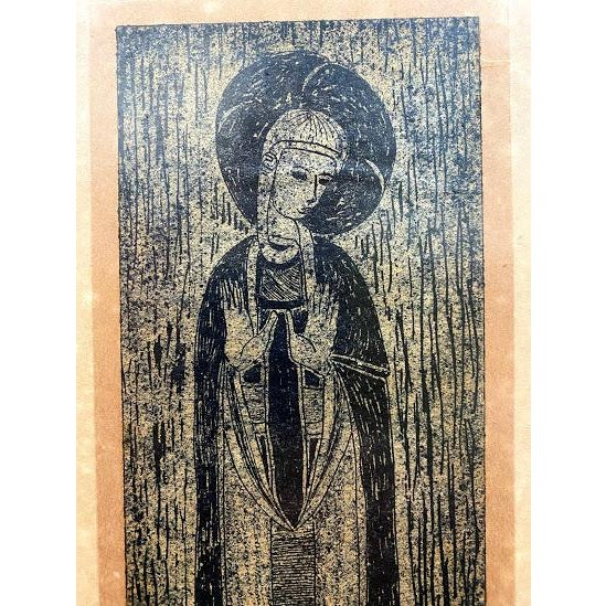 "Antique rubbing. Mother of God, either Greek Orthodox, or Russian Orthodox. The frame is approximately 12.50"" x 7.25"". The..."