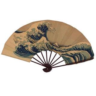 "Japanese Sensu Hand Fan Featuring Hokusai's ""The Great Wave Off Kanagawa"" For Sale"