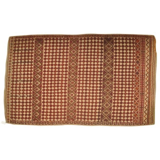 "Vintage Moroccan Wool Straw Rug - 6'1"" x 8'8"""