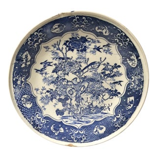 1850's Chinese Blue and White Transfer Printed Stoneware Charger For Sale