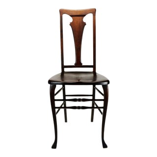 Antique Mahogany Side Chair For Sale