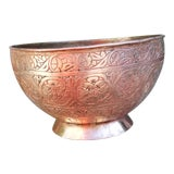 Image of Antique Persian Copper Handcrafted Bowl For Sale