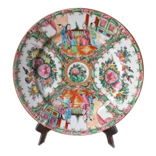Vintage Mid Century Chinese Decorative Plate With Stand For Sale