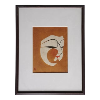 """Mid 20th Century """"Noh Mask"""" Woodblock Print by Toshijiro Inagaki, Unframed For Sale"""