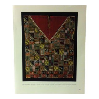 """Circa 1960 """"Inca Poncho From the Island of Titicaca Bolivia"""" Mounted Treasures of Ancient America Print For Sale"""