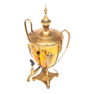 Vintage Mottahedeh Brass Samovar For Sale