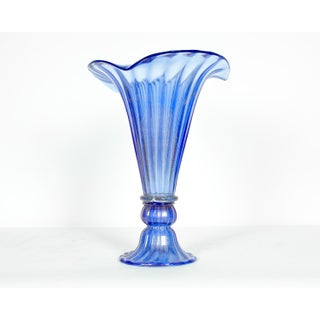 Very Tall Murano Glass Decorative Piece / Vase Preview