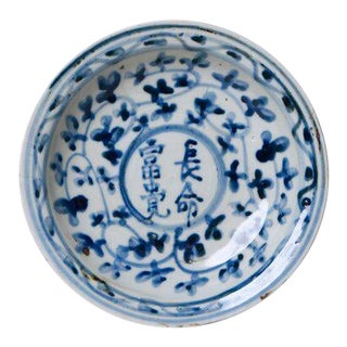 Contemporary Small Nobility Dish Porcelain by Cobalt Guild