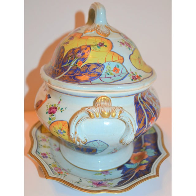 Asian Mid-Century Mottahedeh Tobacco Leaf Tureen For Sale - Image 3 of 13