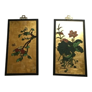 Chinese Incised Floral Panels With Gold Leaf - Set of 2 For Sale