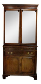 Image of Century Furniture China and Display Cabinets