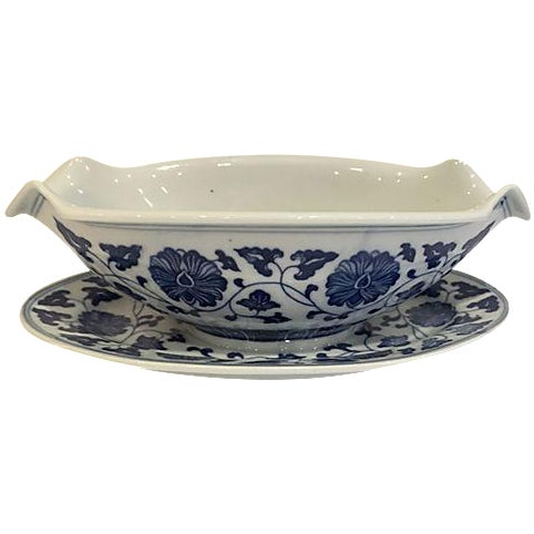 Blue & White Chinese Sauce Boat - Image 1 of 5