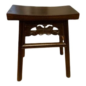 Asian Style Brown Elm Wood Butterfly Stool For Sale