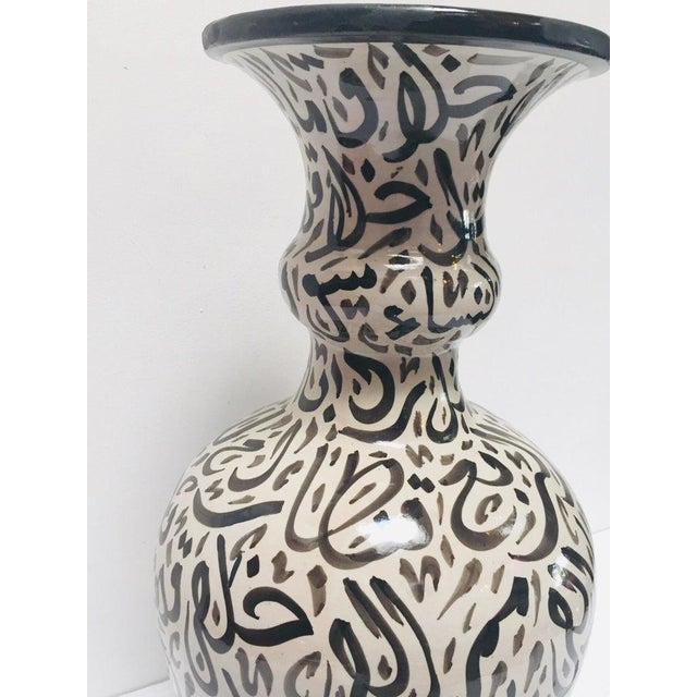 Ceramic Large Moroccan Glazed Ceramic Vase With Arabic Calligraphy Black Writing Fez For Sale - Image 7 of 12