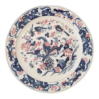 Vintage Transferware Large Round Peacock Birds Pattern Blue Red on Cream Ironstone Platter For Sale