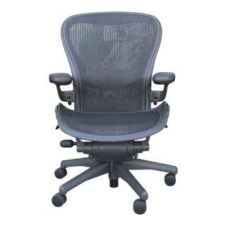 Herman Miller Adjustable Office Chair For Sale