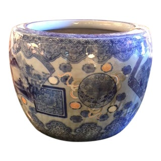 19th C . Japanese Blue & White Jarderine For Sale