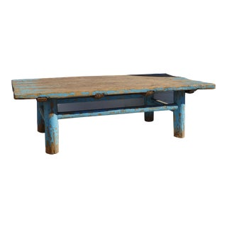 Mid 19th Century Chinese Low Table For Sale
