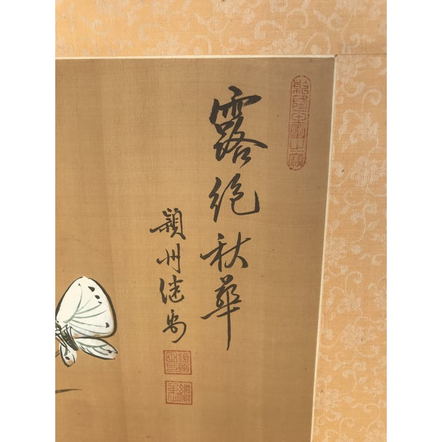 Chinese Hand Painted Floral Screen or Mural For Sale - Image 4 of 12