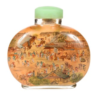 Chinese Reverse-Painted Snuff Bottle For Sale
