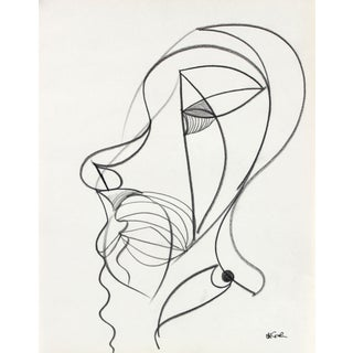 Late 20th Century Psychedelic Drawing For Sale