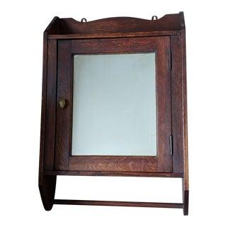 Vintage Oak Medicine Cabinet