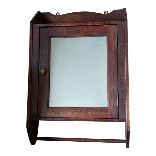Vintage Oak Medicine Cabinet - Vintage Oak Medicine Cabinet Chairish