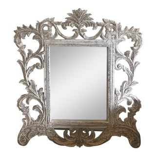Anthropologie White Solid Wood Decorative Wall Mirror