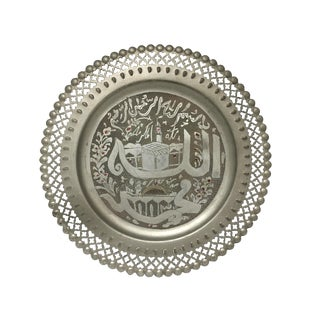 Late 20th Century Hand Etched Engraved Islamic Wall Hanging Plate Tray For Sale