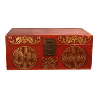 Circa 1780 Chinese Export Red Leather Trunk For Sale