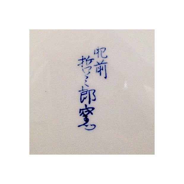 Large Signed Japanese Charger - Image 4 of 4
