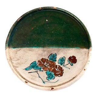 Antique Japanese Seto Ceramic Oil Plate For Sale
