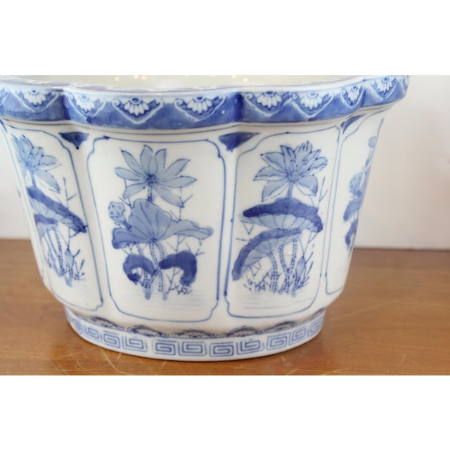 Mid 20th Century Vintage Mid Century Lotus Pattern Planter For Sale - Image 5 of 7