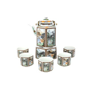 Vintage Seizan Porcelain Tea Service - Set of 7