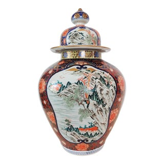 1970s Chinese Export Imari Ginger Jar For Sale