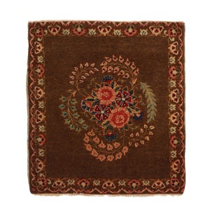 Antique Kashan Brown Wool Persian Rug With Floral Medallion - 1′9″ × 1′11″ For Sale