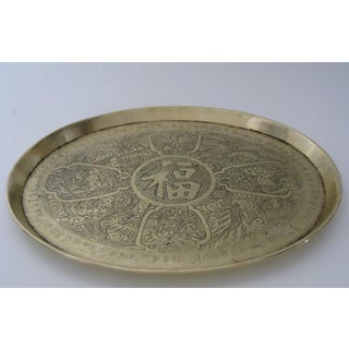 Brass Tray With Dragons Preview