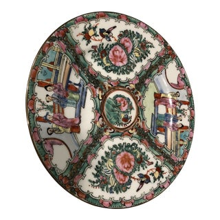 Rose Medallion Decorative Plate For Sale