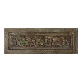 Rustic Balinese Relief Wood Carving Plaque For Sale